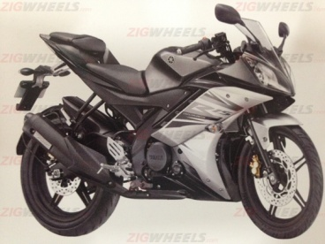 2014-yamaha-yzf-r15-new-grey0