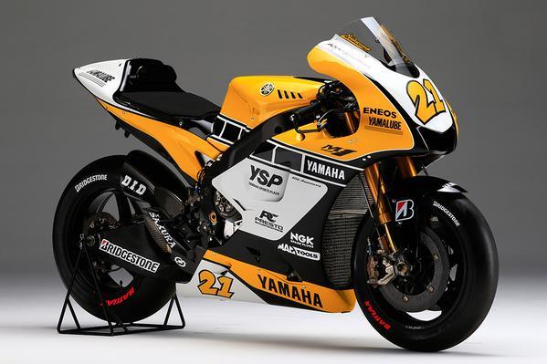 YSP Yamaha M1 60th Anniversary