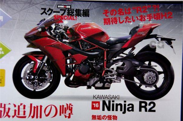 Kawasaki R2