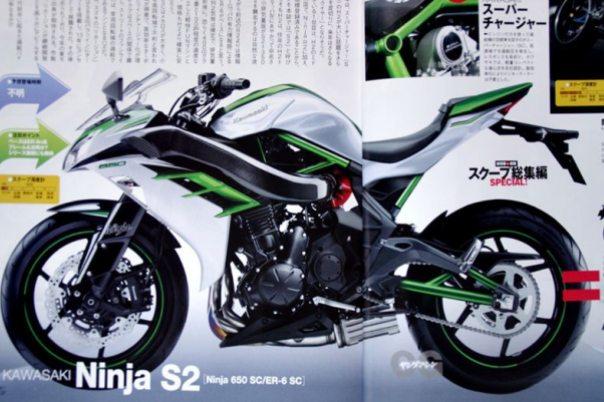 Kawasaki S2